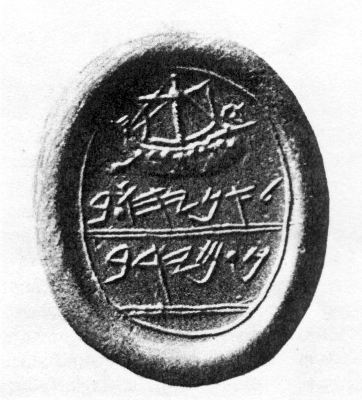 photo of ancient Hebrew seal