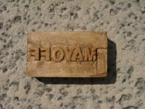Wooden block Mayoff stamp, carved by her Dad