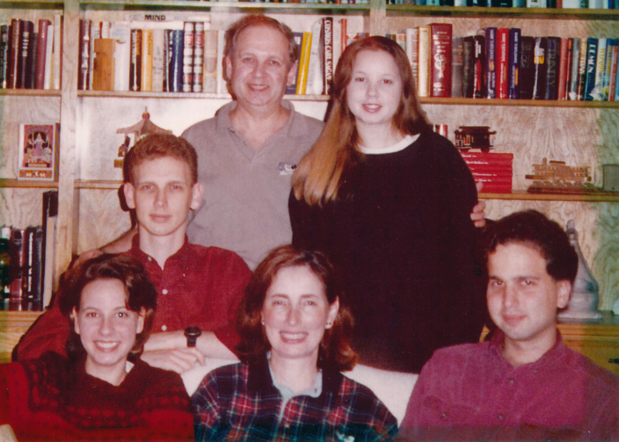 Thanksgiving 1994. (L-R) Back row: Rob Mayoff, Bernie Mayoff, Cheryl Mayoff. Sitting: Beth Mayoff, Denise Mayoff, Jeff Mayoff